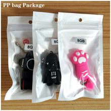 Horse USB Memory Stick Flash Drive Disk