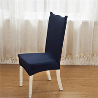 Solid Color Chair Cover Spandex Stretch Big Elasticity Dining Chair Cover Restaurant Home Used Hotel Brief
