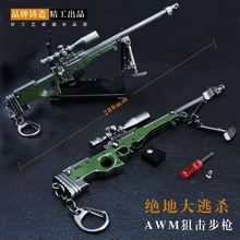 awm New Game Playerunknown's Battlegrounds 3D Keychain PUBG Keyring saucepan Pendant funny kids Toy gun accessories
