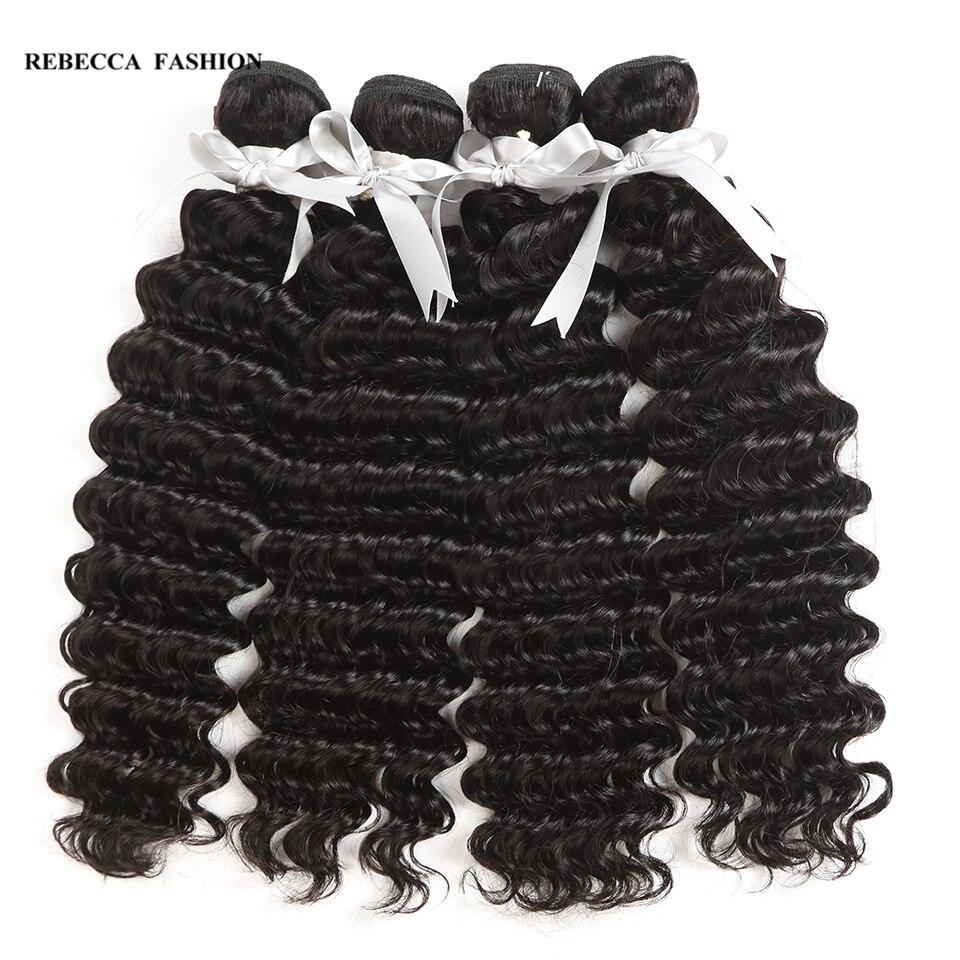 Rebecca бразильский глубокая волна человеческих волос Weave Связки не Реми 10 до 26 дюймов волос Уток Бесплатная доставка 4 связки предложения