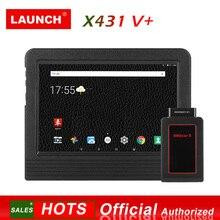 Старт X431 V + полный Системы инструмент диагностики Tablet сканирования pad 2 года онлайн обновление DBScarII Bluetooth