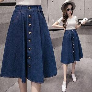 Image 2 - Женская джинсовая юбка, однотонная длинная юбка в Корейском стиле с высокой талией и широким подолом, Повседневная Джинсовая юбка на пуговицах, B82806A, 2018