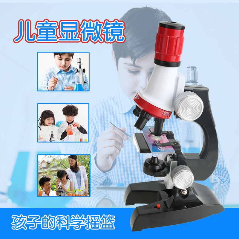 New Microscope Kit Lab LED 100X-1200X Home School Educational Toy Gift Biological Microscope Kids toys for Children Christmas