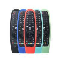 1pc Remote Control Case Shockproof Silicone Remote Control Case for LG Smart Magic Remote Protector
