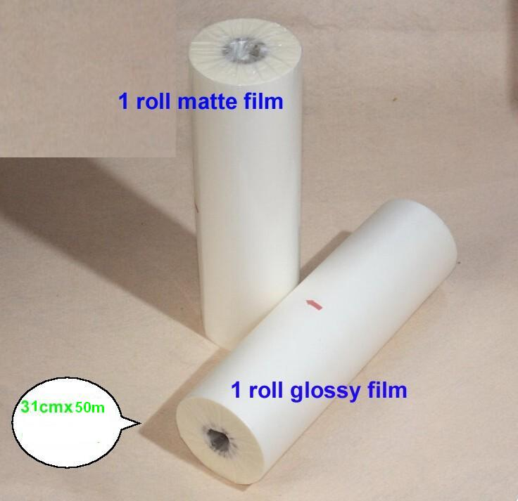 1 roll glossy + 1 roll matte 31cmx50m laminating Glossy&Matte Hot Laminating Film 1 Core Laminator Fast Free shipping quality guarantee yellow matte vinyl wrap film foil car sticker with air bubble free fedex free shipping size 1 52 30m roll