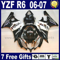 7gifts Custom Injection Road motorcycle fairings For YAMAHA YZFR6 2006 2007 YZF R6 06 07 YZF600 black west fairing