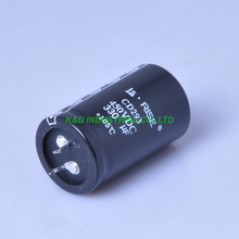 3pcs Axial Electrolytic Capacitor 330uf 450V 105C Tube Vintage Amp DIY цена и фото