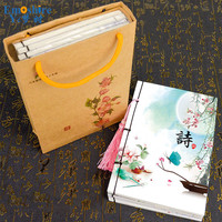 Emoshire 4 Set Of Notebooks Stationery Creative Gift Bag Chinese Style Retro Memo Pad Diary Note