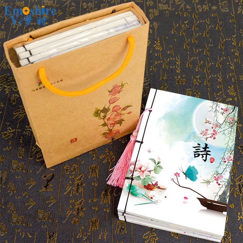 Emoshire 4/Set of Notebooks Stationery Creative Gift Bag Chinese Style Retro Memo Pad Diary Note Book Notepad N059 creative pumpkin style memo pad about 150