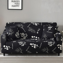 Elegant Flower Slipcover Non-slip Stretch Sofa Cover Tight Wrap Couch Cushion Elastic Polyester Towel 1/2/3/4 Seats