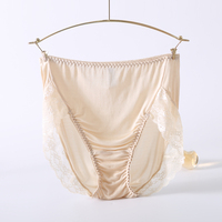 Retail Good Quality100 Mulberry Silk Seamless Panties For Women Summer Fashion Lingerie Lace Underwear