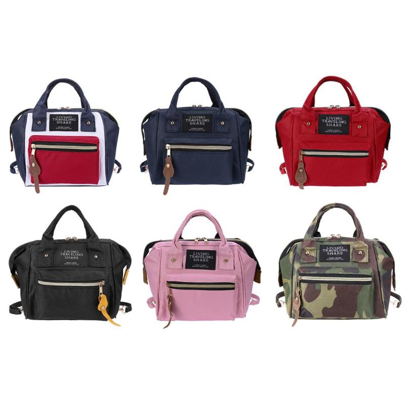 Mini Baby Mummy Diaper Bag Maternity