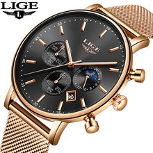 LIGE New Mens Watches Top Brand Luxury Fashion Ultra Thin Quartz Watch Men Moon Phase Business Clock Calendar Waterproof Watch relogio masculino lige watch men fashion sports quartz clock mens watches top brand luxury moon phase business waterproof watch