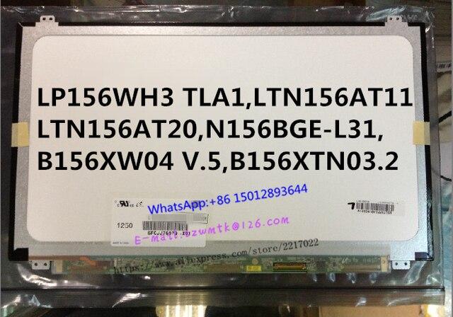 """Бесплатная доставка LP156WH3 TLA1, LTN156AT11/LTN156AT20, N156BGE-L31, B156XW04 V.5 LCD Матрицы 15.6 """"WXGA HD LED"""