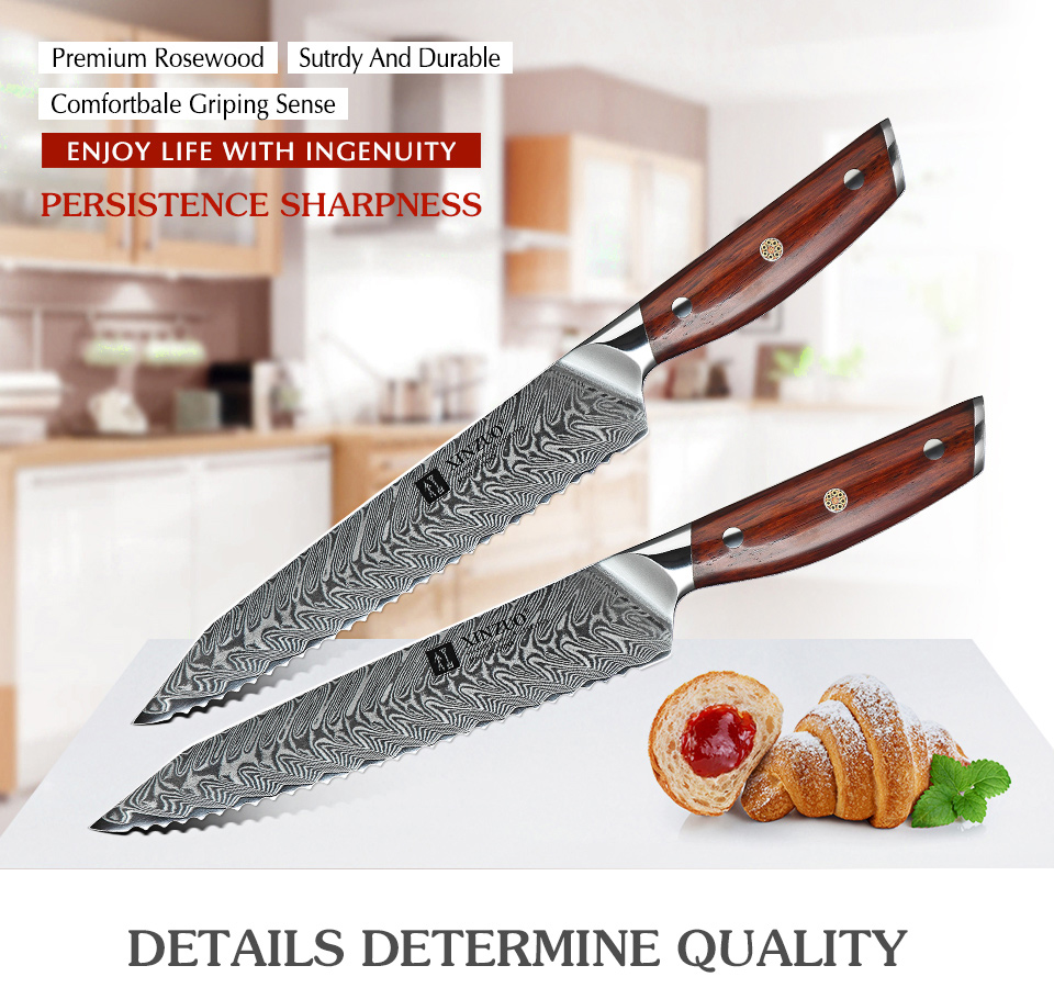 8.5'' Inch Serrated Knife Damascus Stainless Steel Blade Rosewood Handle Bread Cheese Cutter