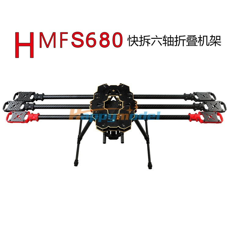 HMF S680 Carbon Fiber 6-Axis Solder PCB Center Board Folding FPV Hexacopter Frame Kit with Landing Gear Better Than Tarot 650 tarot x8 1050mm 8 axis pcb center board plate umbrella folding fpv octocopter frame tl8x000 with retractable landing gear