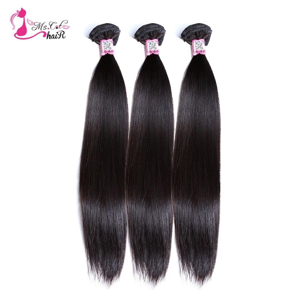 Ms Cat Hair 3 Bundles Brazilian Straight Hair Weave Bundles Double Weft 100 Human Hair 8