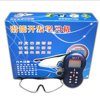 Brain Relaxation Machine ,Right Brain Development Instrument,High Efficient Sleeping Device With Music