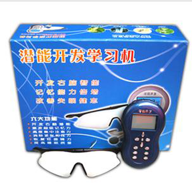 Brain Relaxation Machine ,Right Brain Development Instrument,High Efficient Sleeping Device With Music