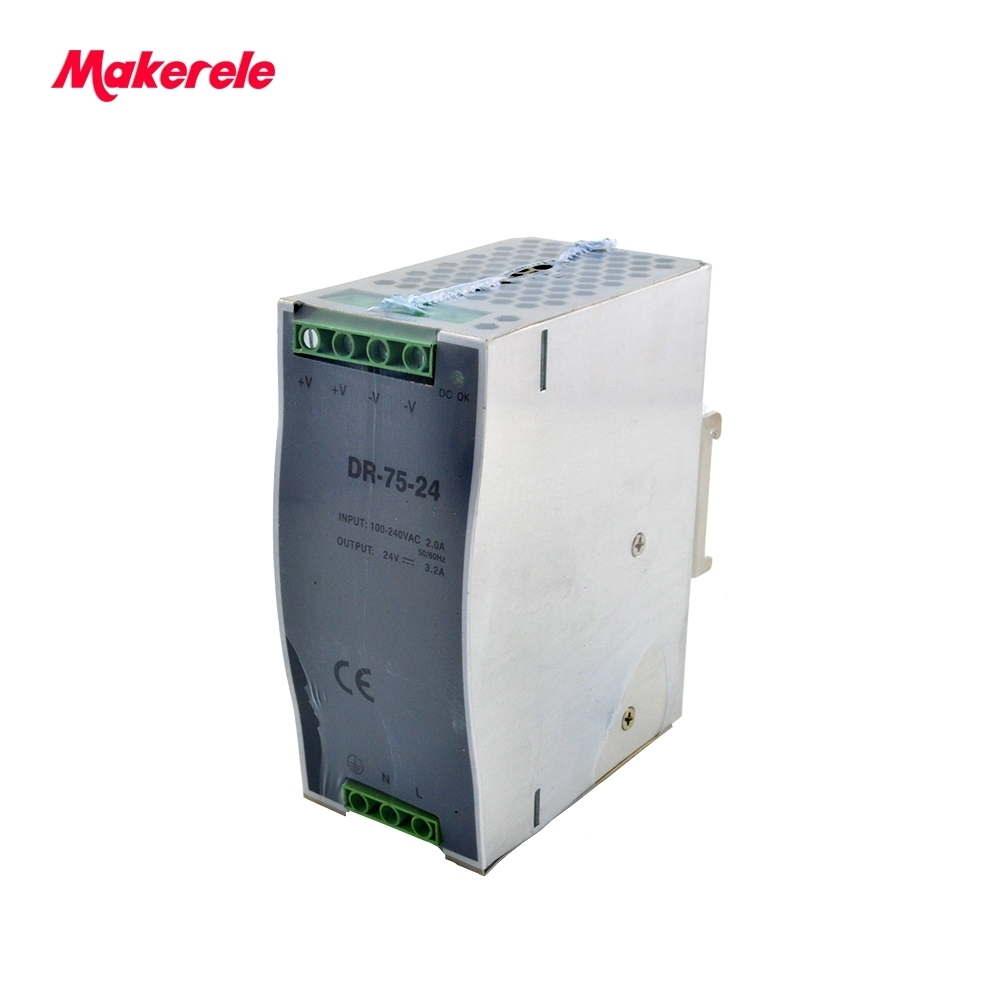 75w LED Single Output Din Rail Switching Power Supply Industrial DR series ac dc power supply Driver aluminum shell