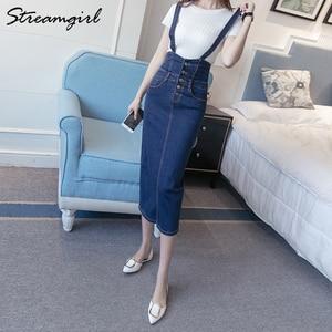 Image 5 - Streamgirl ロングデニムスカートとストラップ女性ボタンジーンズスカートプラスサイズロングハイウエストペンシルスカートデニムスカートレディース
