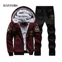 2018 Tracksuit Men Sportswear Hoodies Set Autumn Winter 2 Pieces Mens Clothing Hoodies Pants Sets Sweatshirt