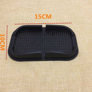 Car Anti Slip Mat Mobile Phone Sticky Non-slip Pad GPS Holder Stand For mitsubishi outlander volvo xc90 honda civic peugeot 308 image