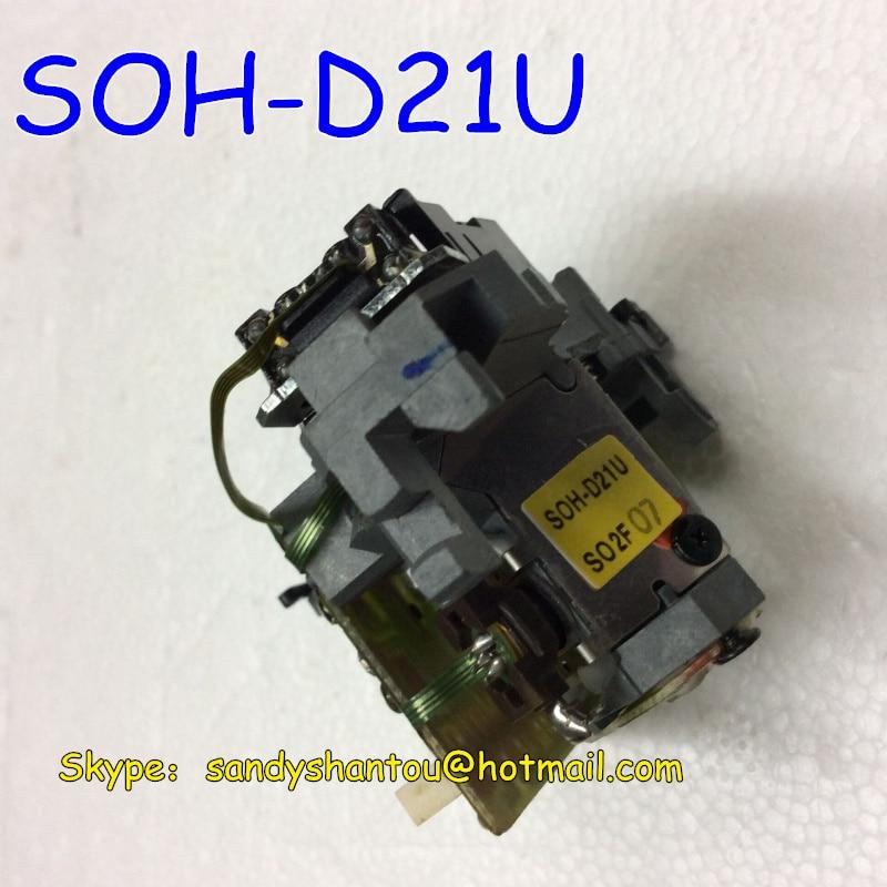 Marca Nova SOH-D21U SOHD21U D21U CMS-S21 CMSS21 Radio Player Laser Lens Lasereinheit Optical Bloc Optique Pick-ups