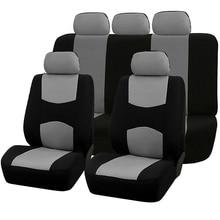 Автокресло охватывают полный набор автомобильных сидений Защитная крышка автомобиля Чехлы На Сиденья Универсальный Аксессуары для интерьера автомобиль-Стайлинг