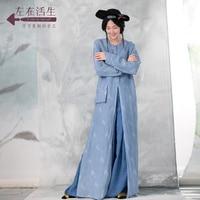 Life In The Left Chinese Vintage Oriental Style Qing Dynasty Handmade Plant dyedCustomized Female Indigo dyed Dress Women