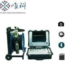 Новая AHD 720P видео камера для осмотра глубоководных скважин 80 метров длина мягкий кабель вертикальная скважинная камера с беспроводной клавиатурой