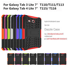 Shockproof Heavy Duty Rubber Hard Case Cover For Samsung Galaxy Tab 3 Lite 7.0 T110 Drop Proof Tablet Hard Shell For T111 T116