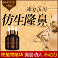 Essential Oils Nose Up Heighten Rhinoplasty Nasal Bone Pure Natural Nose Care Thin Smaller Nose Massage Tea Tree Oil