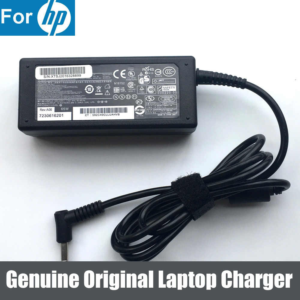 medium resolution of detail feedback questions about basix 65w 19 5v 3 34a ac power adapter charger for laptop hp elitebook folio 1020 g1 1040 g1 g2 1040xt g1 on aliexpress com