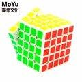 Original GTS YJ8245 WeiChuang MoYu 5x5x5 Etiqueta Velocidade Cube Magic Cube Enigma