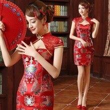Freies verschiffen, Q07 retro chinesischen stil muster kurzarm frauen Cocktailkleider