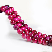 A++ Natural Stone Beads Fuchsia Red Tiger Eye Round Beads For Jewelry Making 15inch Pick Size 4-12mm Making Bracelet Necklace