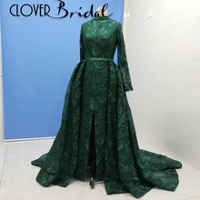 CloverBridal 2019 long sleeves sweep train prom dresses