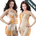 100 шт./лот Летние невидимые Женщины Естественной Магии Бамбук похудения shaper (ОПП сумка)