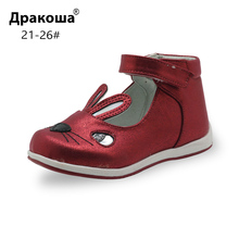 Apakowa/сандалии с заячьими ушками для маленьких девочек; летние и осенние сандалии на плоской подошве с застежкой-липучкой; повседневная обувь для свадебной вечеринки; подарок