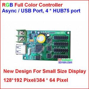 Image 3 - Kits de modules led 5mm, affichage couleur pour images, image, texte, module 4 pièces + 1 alimentation + 1 contrôleur + câble dalimentation + câbles de données