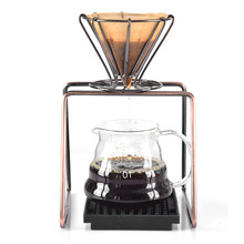 Coffee Filter Stander Tea Leaves Holder Stand Rack Baskets Permanent Dripper Accessories