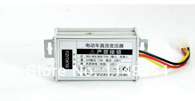 24V/36V/48V/60V/72V To 12V 10A DC Converter Adapter for Electric Car Battery