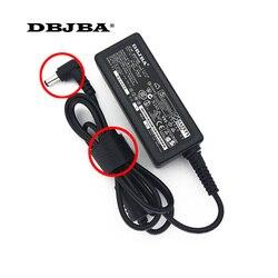 Zasilacz do laptopa 19v 2 37a do ładowarki satelitarnej Toshiba PA3822U-1ACA E45T P50 T215 T210