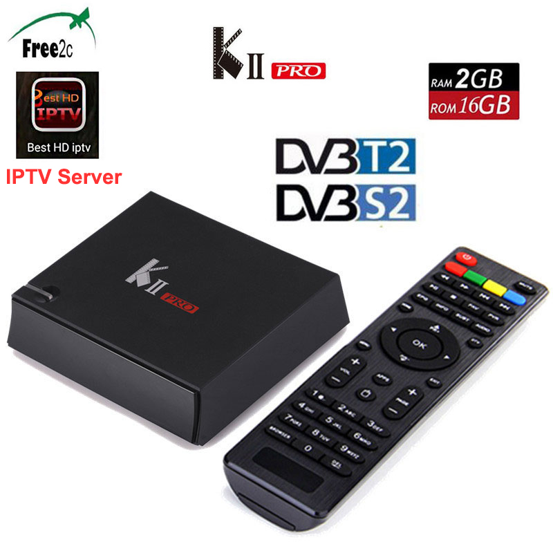 KII PRO DVB-S2 DVB-T2 S905 Android 7.1 TV Box 2GB 16GB K2 pro DVB T2 S2 Media player Dual Wifi BT4.0 French  2000+ IPTV optional android box iptv stalker middleware ipremuim i9pro stc digital connector support dvb s2 dvb t2 cable isdb t iptv android tv box