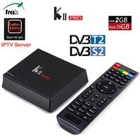 KII PRO DVB S2 DVB T2 S905 Android 7 1 TV Box 2GB 16GB K2 Pro