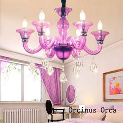 Европейский Романтический люстра из фиолетового стекла Гостиная Обеденная французской роскоши светодиодный прозрачный хрусталь, стекло