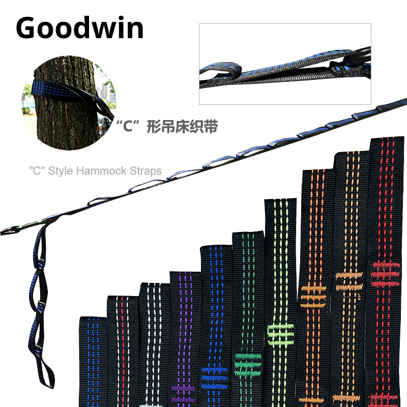 2 PCS Essential Can Hold 2000kg Out Door Camping Hiking Hammock Hanging Belt Hammock Strap Rope Accessories Load Bind Rope(China)