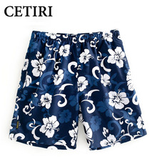 CETIRI Hawaii Style Quick Drying Board Shorts Summer Beach Short Men Print Casual