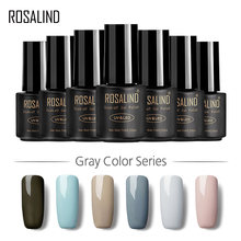 ROSALIND Gel 1S Gel Nail Polish 7ML Gray Color Series Nail Lacquer Need Base&Top Coat UV&LED Lamp DIY Nail Gel Varnish(China)